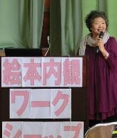 okinawa1112mini