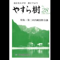 yasuragi028