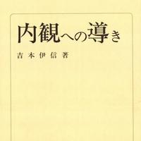 yasuragi1991